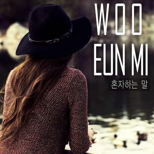 ,single,album download, mp3