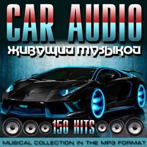 Car audio 2015 mp3 indir warezturkey program indir for Prodigy car audio
