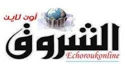 الشروق الجزائرية/اتحاد جدة يُخطّط لِإنتداب بونجاح. أنصار النادي السعودي يضغطون لِجلبه