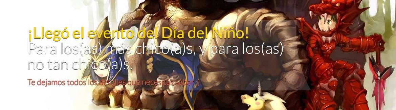 Imagen de la noticia Evento Dia del Ninio!