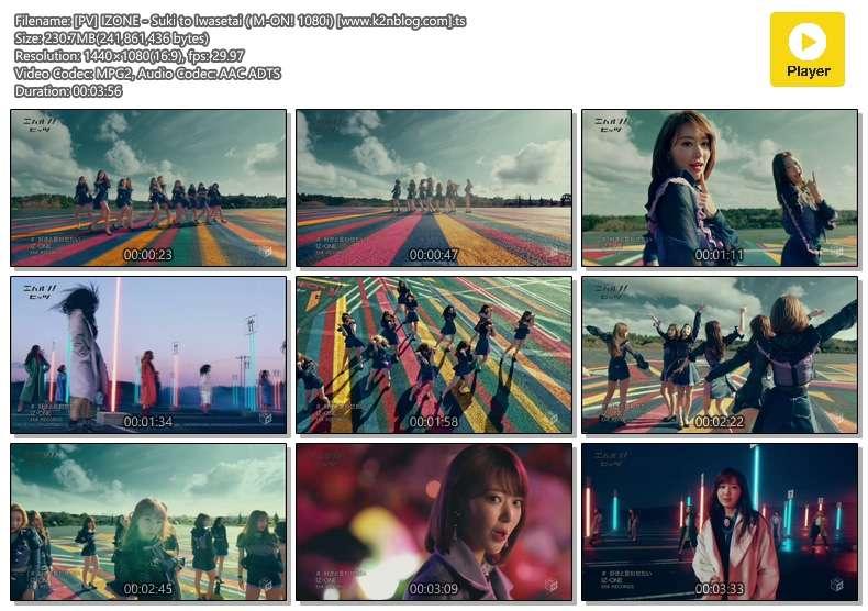Download [PV] IZ*ONE – Suki to Iwasetai (M-ON! HD 1080i)