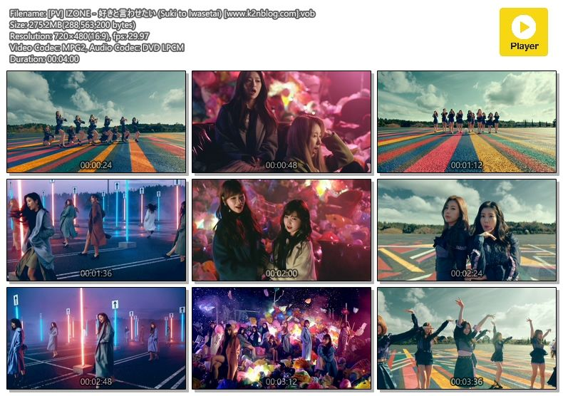 Download [PV] IZ*ONE – Suki to Iwasetai [VOB]