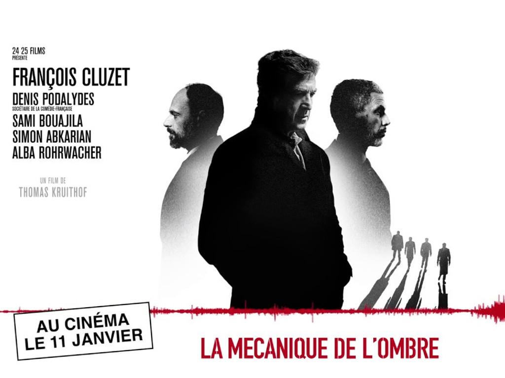 Η συνωμοσία της σκιάς (La mécanique de l'ombre) Quad Poster