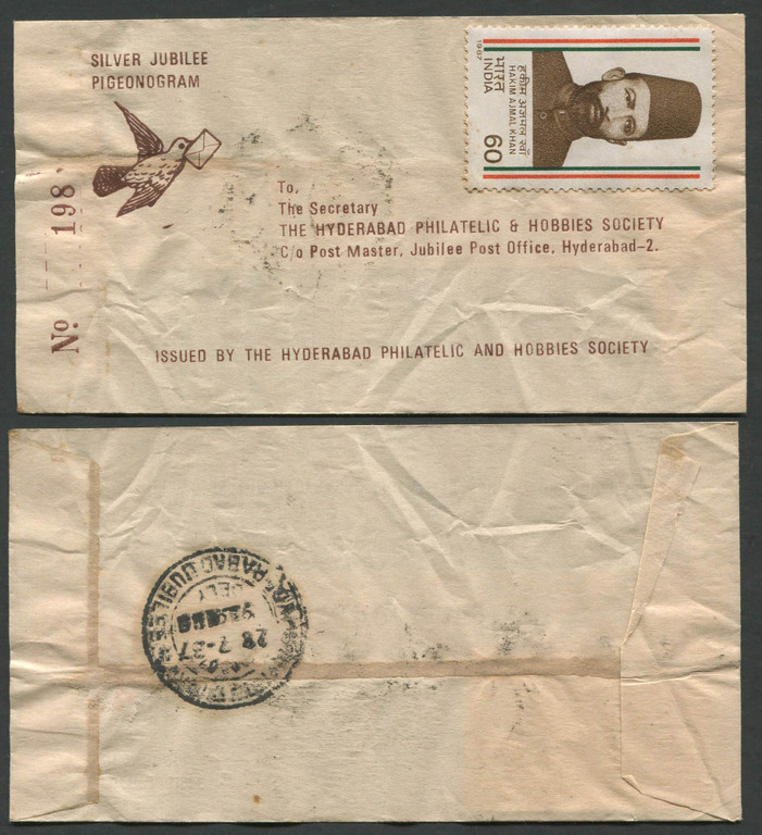 India 1987 Scarce Pigeon Mail Cover To Hyderabad Philatelic