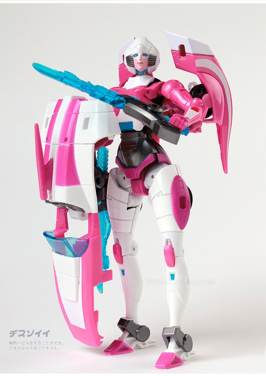 "Transformers arcee "" action figur g wei jiang druckguss"