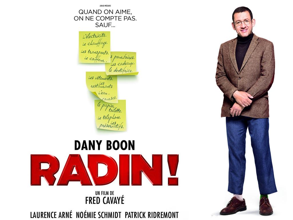 Ο αρχιτσιγκούνης (Radin!) Wallpaper