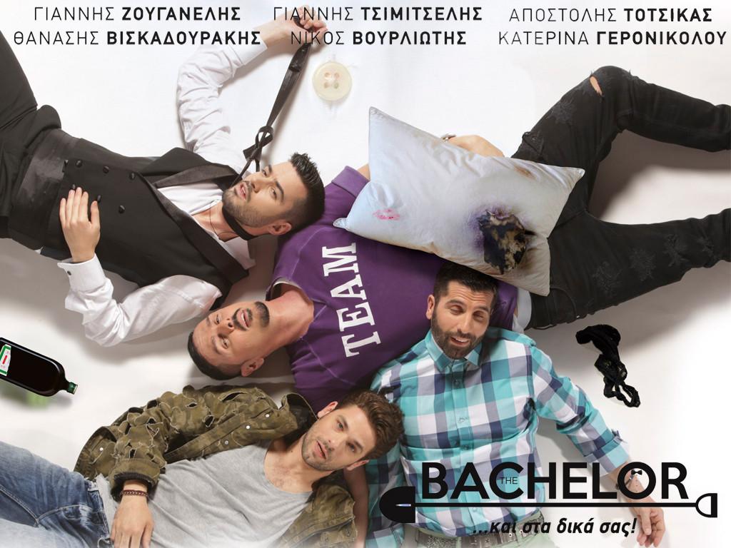 The Bachelor Wallpaper