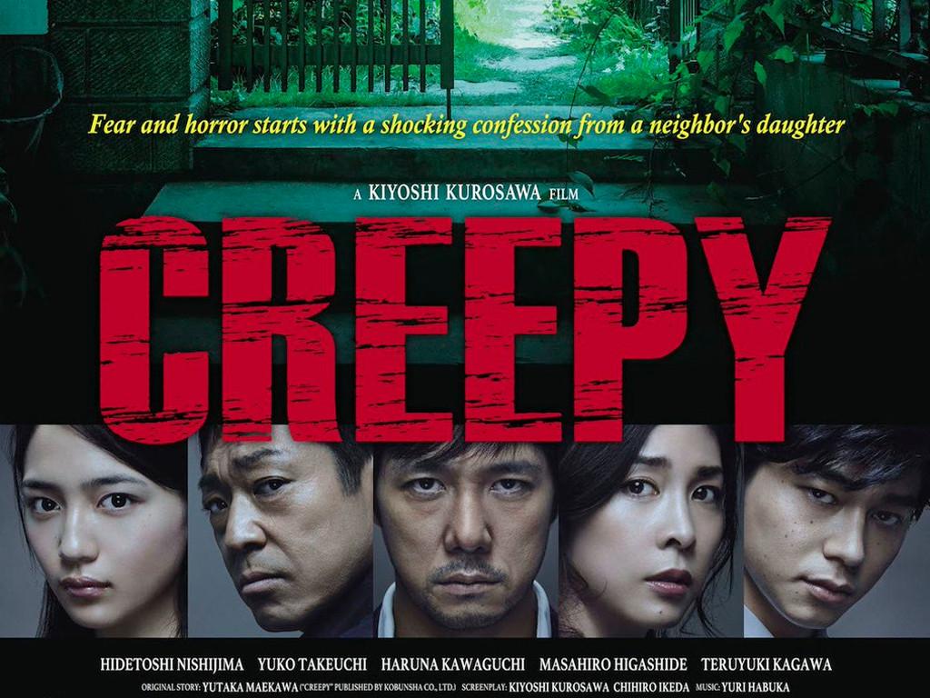 Creepy (Kuriipii: Itsuwari no rinjin) Wallpaper