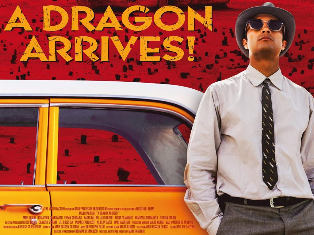 Ένας δράκος έρχεται! (Ejdeha Vared Mishavad! / A Dragon Arrives!) Quad Poster