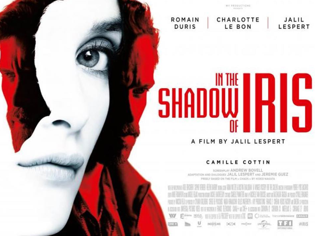 Ίρις (Iris / In the Shadow of Iris) Quad Poster