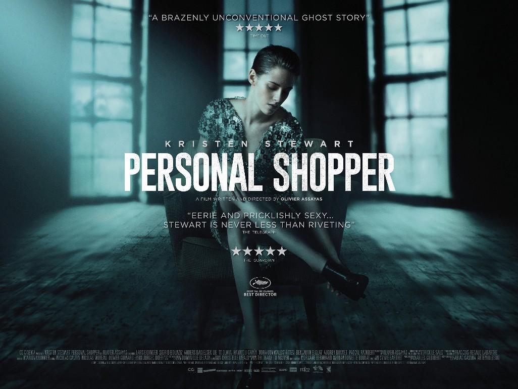 Η βοηθός (Personal Shopper) Quad Poster