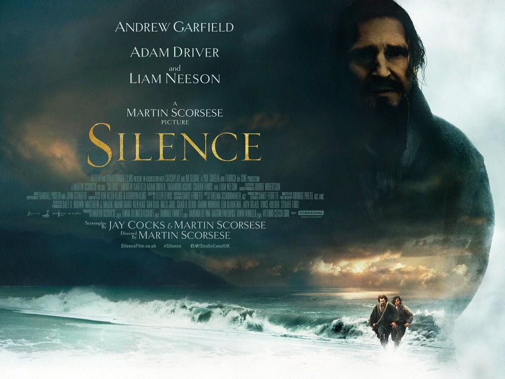 Σιωπή (Silence) Wallpaper