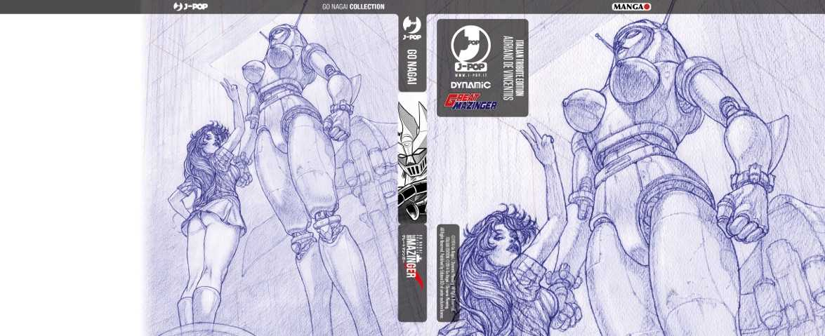 Great Mazinger Variant Cover