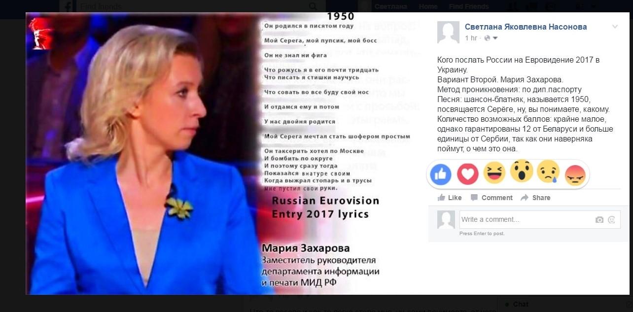 Джамала передала мощный политический месседж, и мир услышал его, - экс-посол США в Украине Хербст - Цензор.НЕТ 1830