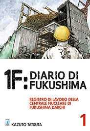 1F – DIARIO DI FUKUSHIMA
