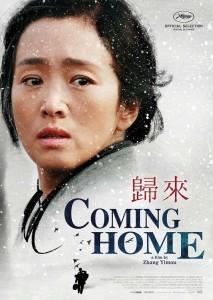 Η μεγάλη επιστροφή (Gui lai / Coming Home) Poster