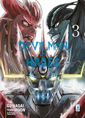 devilman vs hades3