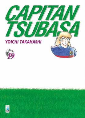 capitan tsubasa 19