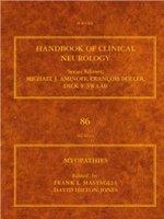 Neurology & Neurosurgery