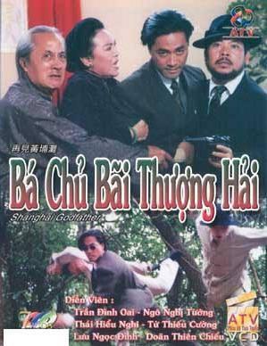 Bá Chủ Bến Thượng Hải - Shanghai Godfather 1993 USLT