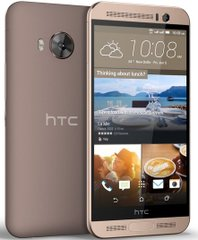 How to Recover Lost Pictures from HTC One ME
