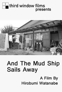 And The Mud Ship Sails Away - 2013 BDRip x264 - Türkçe Altyazılı Tek Link indir