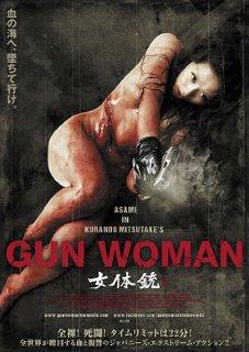 Gun Woman - 2014 BDRip x264 - Türkçe Altyazılı Tek Link indir