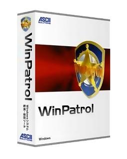 WinPatrol PLUS v32.0.2014.5