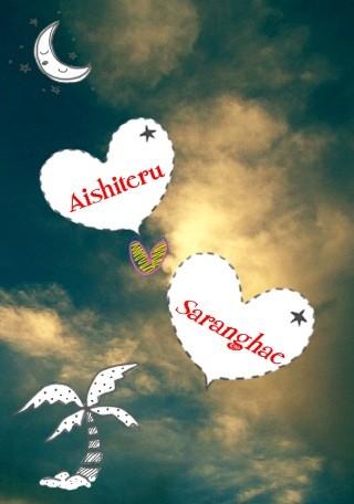 Aishiteru or Saranghaeyo [END]