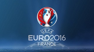 """Pengadil's Lapangan """"EURO 2016"""""""