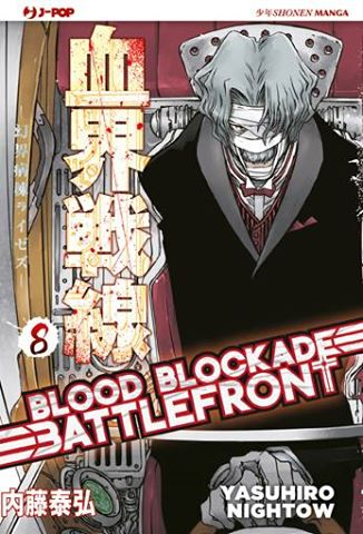 bloodblockade battlefront 7