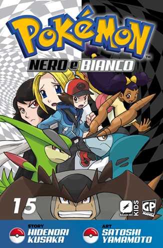 pokemon nero e bianco 15