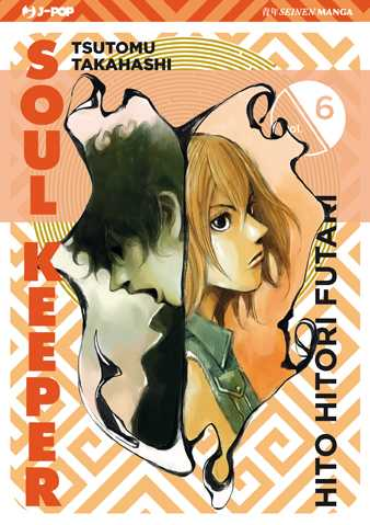 soul keeper 6