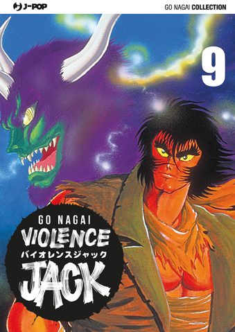 violence jack 9