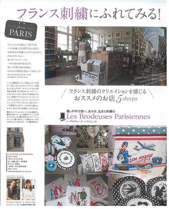 Article magazine japonais