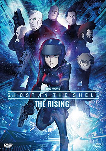 gits the rising dvd