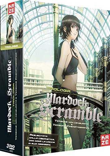 mardock scramble trilogia dvd