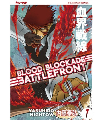 bloodblockade battlefront 1