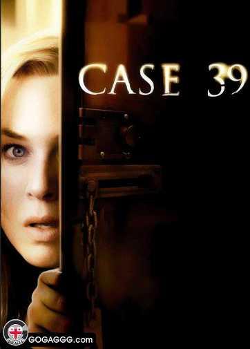 საქმე ნომერი 39 | Case 39 (ქართულად)