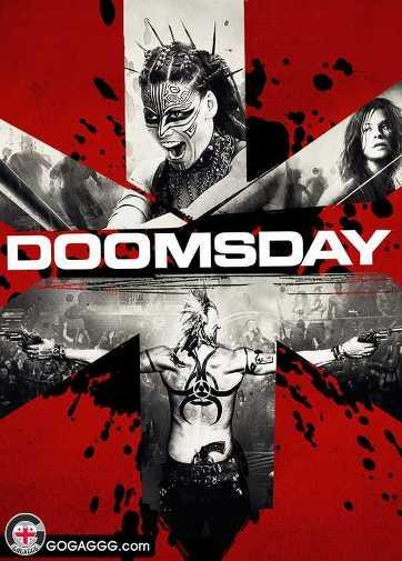 განკითხვის დღე | Doomsday