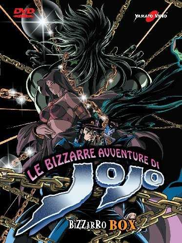 bizzarre avventure di jojo box