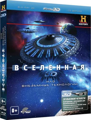 La storia dell'universo - Tecnologie aliene (2011) MKV 3D Half SBS DTS ITA ENG + AC3 - DDN