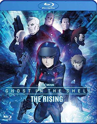 gits the rising bluray
