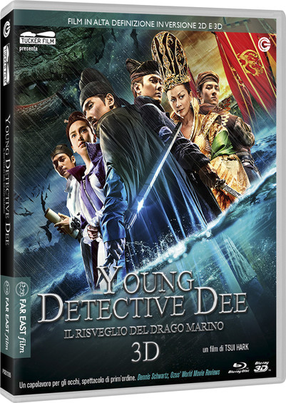 young detective dee bd ps