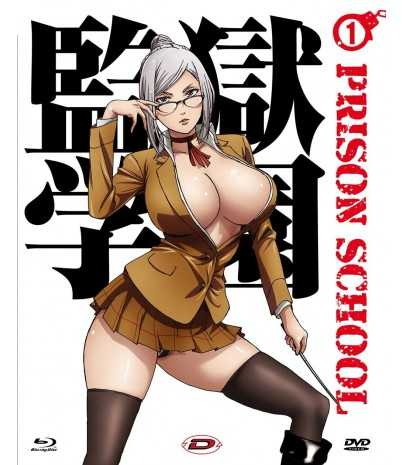 prison school dvd blu-ray limited