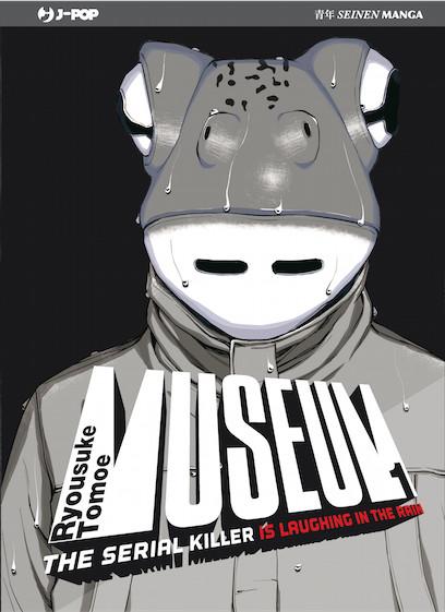 muesum