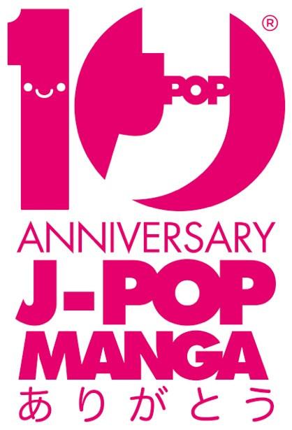J-pop decimo anniversario a Lucca Comics