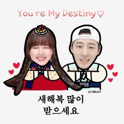 You're My Destiny[END]