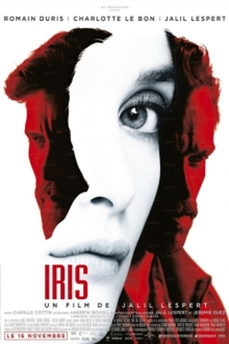 Ίρις (Iris / In the Shadow of Iris) Poster