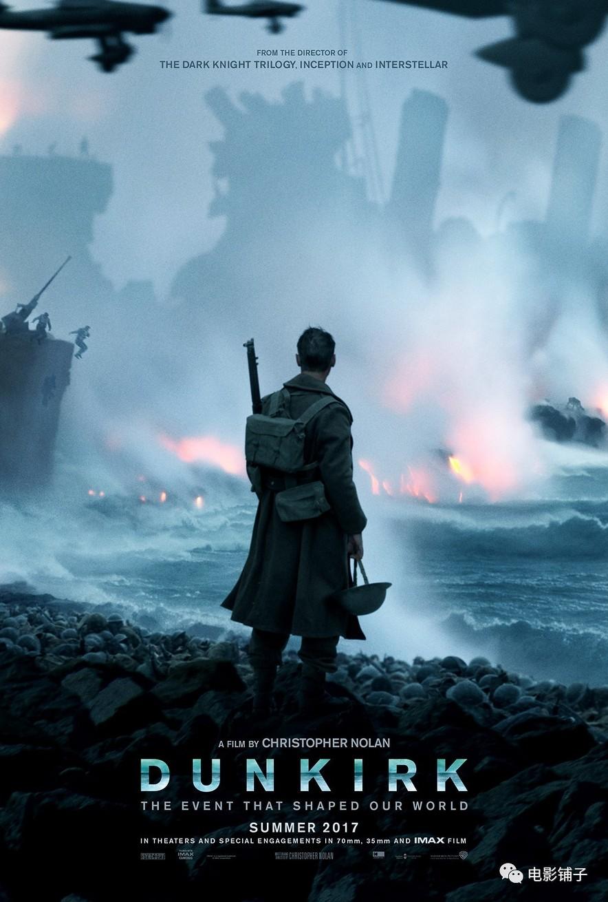 Δουνκέρκη (Dunkirk) Poster